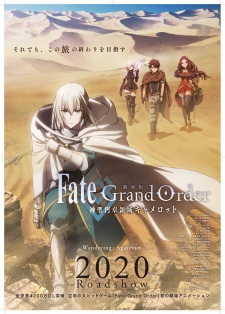 جميع حلقات Fate/Grand Order: Shinsei Entaku Ryouiki Camelot 1 – Wandering; Agateram ترجمة عربية