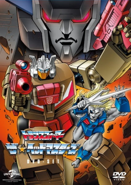 Transformers The Headmasters, Transformers Headmasters