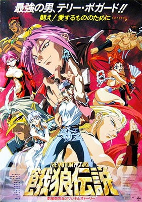 Fatal Fury The Motion Picture Pictures Myanimelist Net