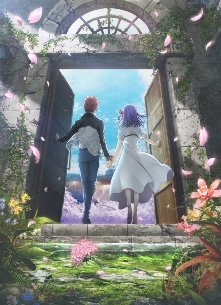 Fate/stay night Movie: Heaven s Feel - III. Spring Song-