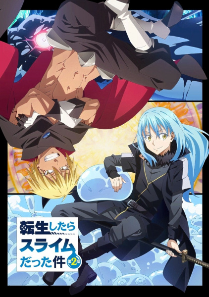 Tensei shitara Slime Datta Ken 2nd Season Part 2 Anime Cover