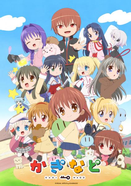 Kaginado Anime Cover