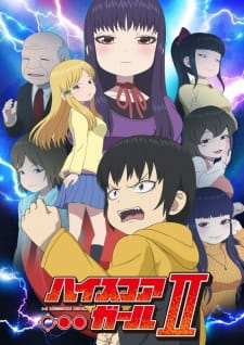 High Score Girl II Episode 5 Sub Indo Subtitle Indonesia