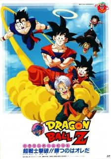 Dragon Ball Z picture