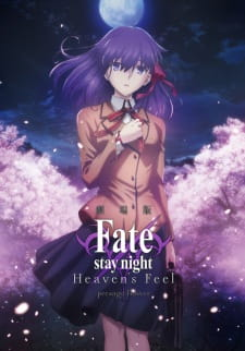 Fate/stay night Movie: Heaven's Feel - I. Presage Flower picture
