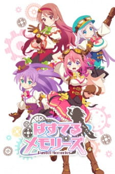 Pastel Memories Subtitle Indonesia