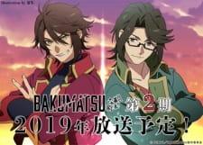 Bakumatsu: Crisis picture