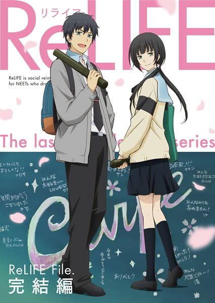 ReLIFE: Kanketsu-hen, ReLIFE Final Arc,  ReLIFE 完結編