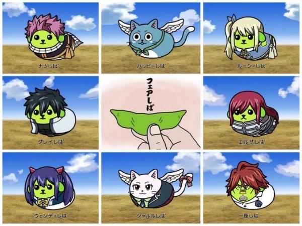 Fairy Tail x Mameshiba, Fairy Tail x Mameshiba,  Fairyshiba,  『FAIRY TAIL』×『豆しば』