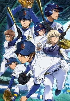 Diamond no Ace: Act II - Episodio 08