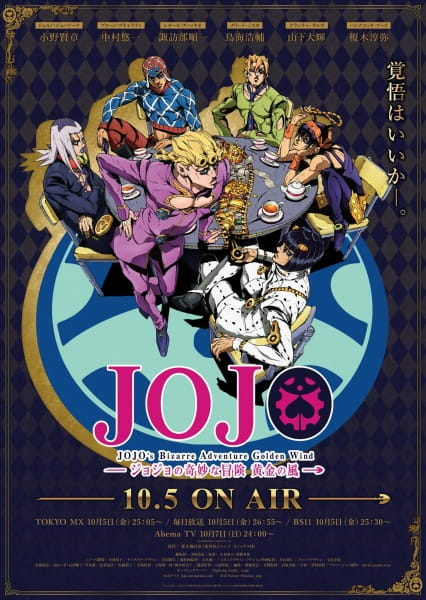 JoJo's Bizarre Adventure: Golden Wind, JoJo's Bizarre Adventure: Golden Wind,  JoJo's Bizarre Adventure Part 5: Golden Wind, JoJo no Kimyou na Bouken Part 5: Ougon no Kaze, Le Bizzarre Avventure Di GioGio Parte 5: Vento Aureo,  ジョジョの奇妙な冒険 黄金の風