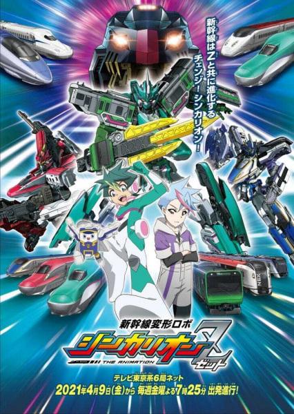 Cover Shinkansen Henkei Robo Shinkalion Z the Animation