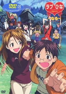 Love Hina Again picture