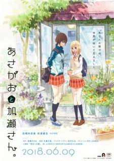 Asagao to Kase-san. Subtitle Indonesia