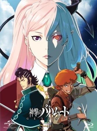 Shingeki no Bahamut: Genesis - Short Story, Shingeki no Bahamut: Genesis - Short Story