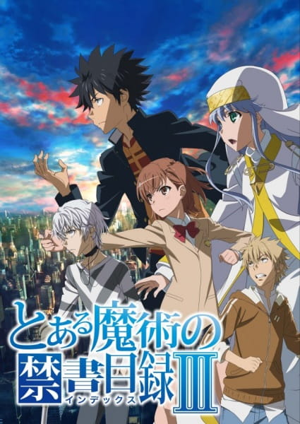 A Certain Magical Index III, A Certain Magical Index III,  Toaru Majutsu no Index 3, Toaru Majutsu no Kinsho Mokuroku 3,  とある魔術の禁書目録Ⅲ