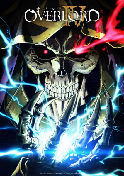 Cover Overlord IV