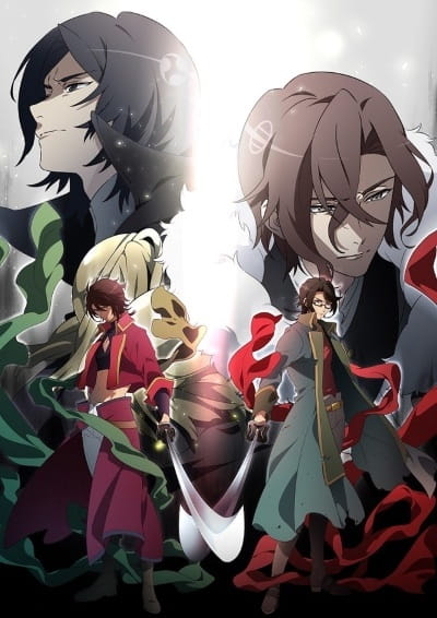 Bakumatsu 2nd Season-Thumb