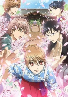 Chihayafuru 3 Episode 013 Subtitle Indonesia