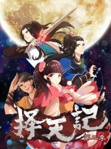 Ze Tian Ji S2 Episode 01 Subtitle Indonesia