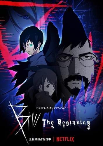 B: The Beginning 2, B: The Beginning 2