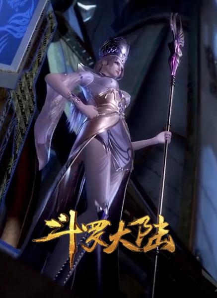 Cover Douluo Dalu: Qian Hua Xi Jing