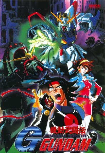Mobile Fighter G Gundam, G Gundam