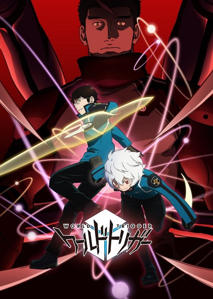 World Trigger 2nd Season Anime Cover