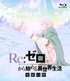 Re:Zero kara Hajimeru Isekai Seikatsu – Hyouketsu no Kizuna – Manner Movie