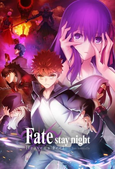 Download Fate/stay night Movie: Heaven's Feel - II. Lost Butterfly