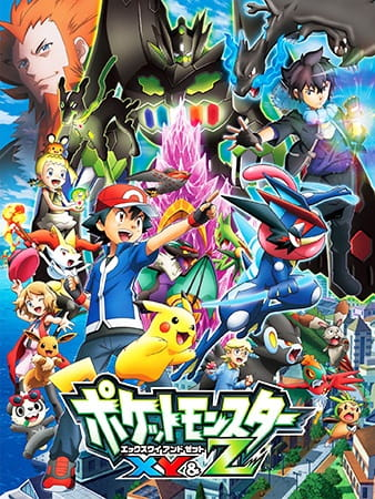Pokémon the Series: XYZ, Pokémon the Series: XYZ,  Pocket Monsters XY&Z, Pokémon XY&Z,  ポケットモンスターXY&Z