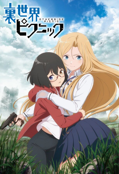 Urasekai Picnic Anime Cover