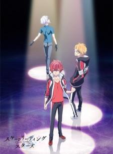 Skate-Leading☆StarsThumbnail 2