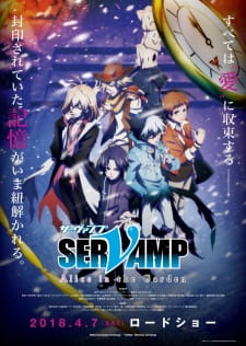 Servamp Movie: Alice in the Garden picture