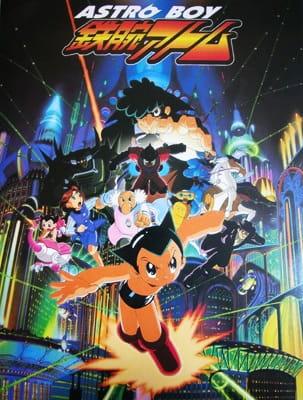 Tetsuwan Atom (2003)