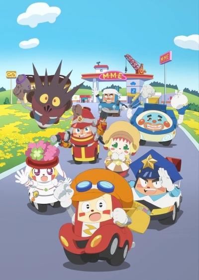 Cover Norimono Man: Mobile Land no Car-kun