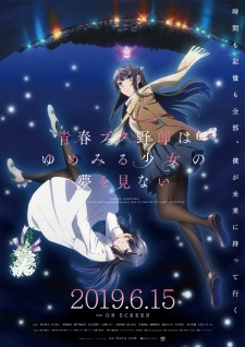 Seishun Buta Yarou wa Yumemiru Shoujo no Yume wo Minai Movie Sub Indo (Web-DL)