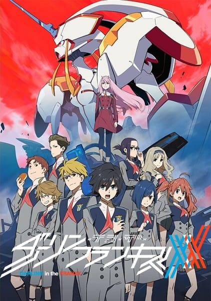 Darling in the FranXX, DARLING in the FRANXX,  ダーリン・イン・ザ・フランキス