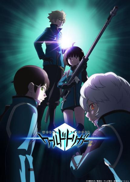 World Trigger 3rd Season Anime Cover