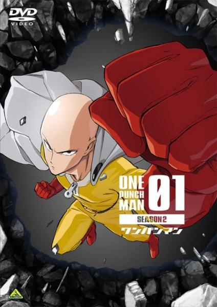 One Punch Man 2nd Season Specials, ワンパンマン SEASON 2 OVA 2