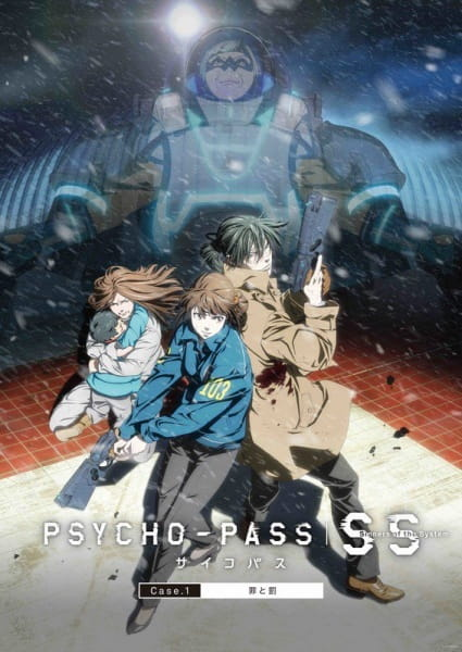 Psycho-Pass: Sinners of the System Case.1 - Tsumi ...