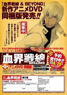 Kekkai Sensen & Beyond OVA picture