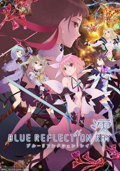 Blue Reflection Ray Anime Cover