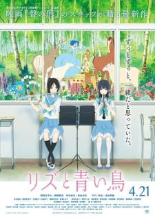 Liz to Aoi Tori  [Subtitle Indonesia]