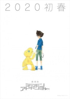 Digimon Adventure: Last Evolution Kizuna مترجم