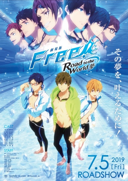Free! Movie 3: Road to the World - Yume, Free! 3rd Season Movie, Free! Dive to the Future Movie,  劇場版 Free!-Road to the World-夢