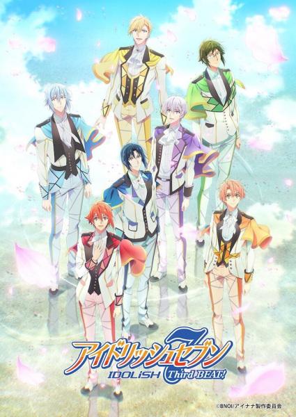 IDOLiSH7: Third Beat! Anime Cover