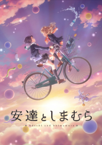 Adachi to Shimamura Anime Cover