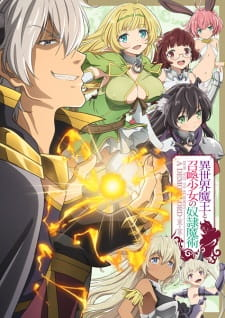 Nonton Isekai Maou to Shoukan Shoujo no Dorei Majutsu Subtitle Indonesia Streaming Gratis Online