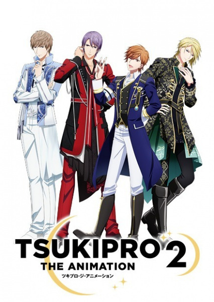Tsukipro The Animation 2 Anime Cover